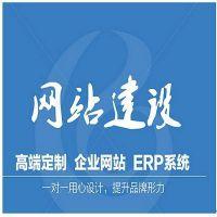 璧山网站建设企业 遥阳科技