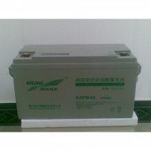 科华蓄电池6-GFM-65-YT精卫UPS电池12V65AH全新正品