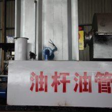 大连油管清洗设备价格-玉人设备