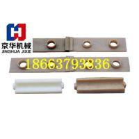 厂家大量供应挡板 质量优良尼龙挡板座