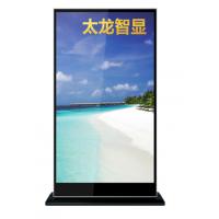 82寸《LED户外广告机-智慧商圈智能LED广告机专业厂家》 太龙智显