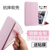 苹果ipad air1保护套mini2迷你3全包边5硅胶平板电脑6新款壳超簿4