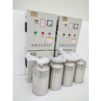水箱自洁臭氧消毒器 全国包邮