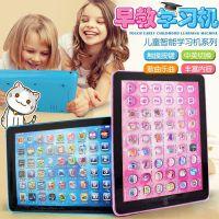4344大号仿真iPad早教故事机 儿童平板脑早教学习机幼教玩具批发