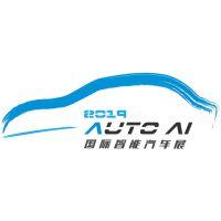 2019上海无人驾驶,智能驾驶大会