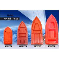 六安市厂家直销3.5米聚乙烯塑料渔船 捕鱼船 养殖钓鱼小船 冲锋舟 保洁船