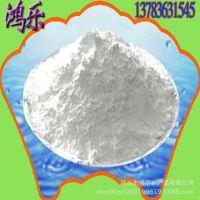 陶瓷表面色釉氧化铝粉 造型用氧化铝粉 酸洗氧化铝粉无尘高白