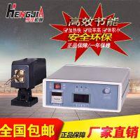 钎焊机|小型钎焊机报价|超高频钎焊电源_亨佳机械_技术先进,质量可靠
