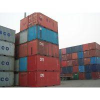上海士乾集装箱低价出售二手集装箱,价格优惠速来选购