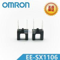 EE-SX1106 光电IC输出型微型光电传感器 欧姆龙/OMRON原装正品