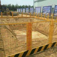 (润慷)供应基坑护栏网片焊接式黑黄基坑护栏网片