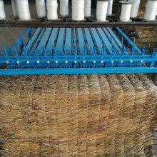 秸秆稻草草帘机 麦秸草苫机 自动锁头式编织机 工作幅宽可定制
