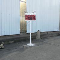 卫辉工地pm10扬尘监测五项价格厂家新闻卫辉工地pm10扬尘监测五项价格