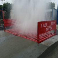 长沙工地洗车平台-洗车机多少钱-专用9米长定制款