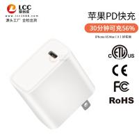 联创成 电源适配器 PD快充 18W充电器 ETL认证 手机快充充电头