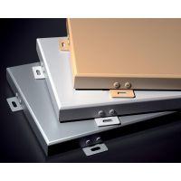 广州休息间亭宇3.0MM厚造型铝单板
