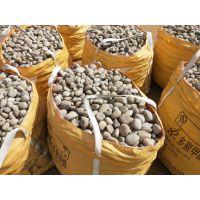 黄冈天然鹅卵石及价格变压器鹅卵石/水处理鹅卵石厂家直销