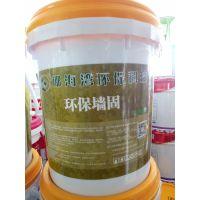 武汉厂家自营品牌椰海湾环保墙固 墙面界面剂