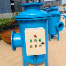北京物化全程水处理器 多相全程水处理器
