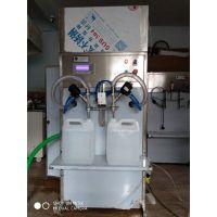 供应车用尿素500ml立式双头灌装机