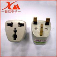 英式旅行转换插头插座 英规电源转换插头 组合式转换插头