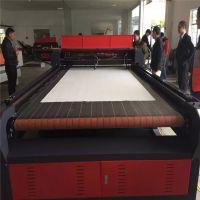 东莞厂家直销激光切割机 1610/1810自动裁片机  布料皮革切割机