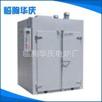 厂家供应 RHS节能环保型烘干箱式焙烧炉 铸造及热处理设备
