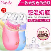 婴儿玻璃奶瓶宽口径感温防爆防呛胀气带吸管宝宝奶瓶母婴用品