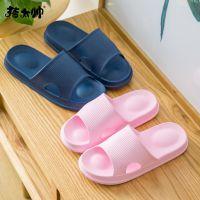 夏季家用日式按摩居家居室内男凉拖鞋情侣女浴室厚底防滑EVA拖鞋