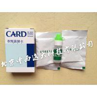 中西 农药残留速测卡 型号:YB-40C库号:M396504
