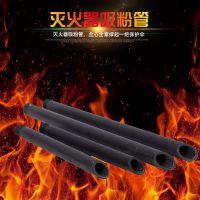 厂家直销利来安灭火器吸粉管 耐用0.5-8公斤灭火器吸粉管批发