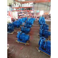 卓全IRG65-250(1)B管道泵批发GDL管道离心泵