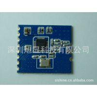 CC1101 433MHZ双向模块-433M无线数传模块