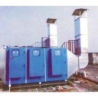 供甘肃废气处理和兰州光氧催化废气处理设备质量优
