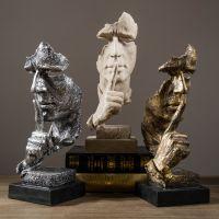 jsh创意沉默是金酒柜装饰品摆件家居客厅房间卧室书柜桌面雕塑小