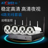 无线监控套装 4路130万高清摄像头 wifi家用网络监控