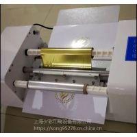 上海夕彩 数码金箔打印机360C