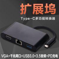 新款USB3.1转VGA视频转接线 Type-c转VGA连接电视投影视频转换器