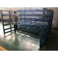 上海放钢板的架子 抽屉式货架尺寸 板材平放架 百分百抽拉 高承重