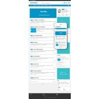 响应式新闻技术博客织梦dede模板自适应手机端 博客网站源码