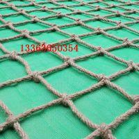 多种规格麻球棕绳,安全绳,麻绳,绳类等系列防护用品汇能