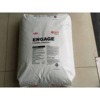 长期供应原料POE美国陶氏 ENGAGE 8150