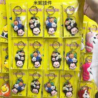 韩版小学生卡通硅胶钥匙扣独角兽软胶大眼仔钥匙链史迪仔包包挂件