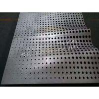 宏铝建材直销铝装饰墙板 金属墙板 弧形装饰墙板