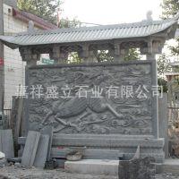 厂家直销中式大门影壁墙 青石雕刻御道照壁