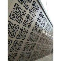 西安3mm镂空门头广告牌雕刻铝单板镂空花纹铝单板价格