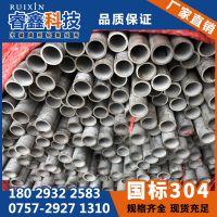 不锈钢焊接管304不锈钢管工业管 焊管,钢管之家