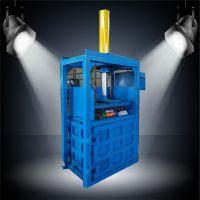 驰航低噪音油桶压块机厂家 棉絮气泡膜压块机 鲅鱼圈区秸秆液压打包机