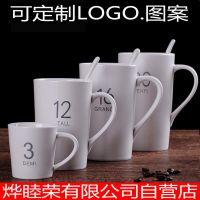 厦门陶瓷杯子马克杯酒店餐厅餐馆水杯咖啡杯饮料杯子酒杯办公杯礼品个性定制LOGO