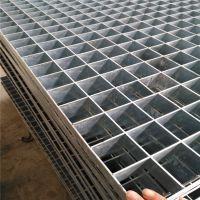 对插钢格板_热镀锌插接钢格板_平台格栅板质量保证「河北泰江」